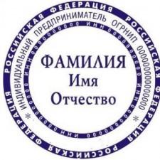 Страна ИПшников
